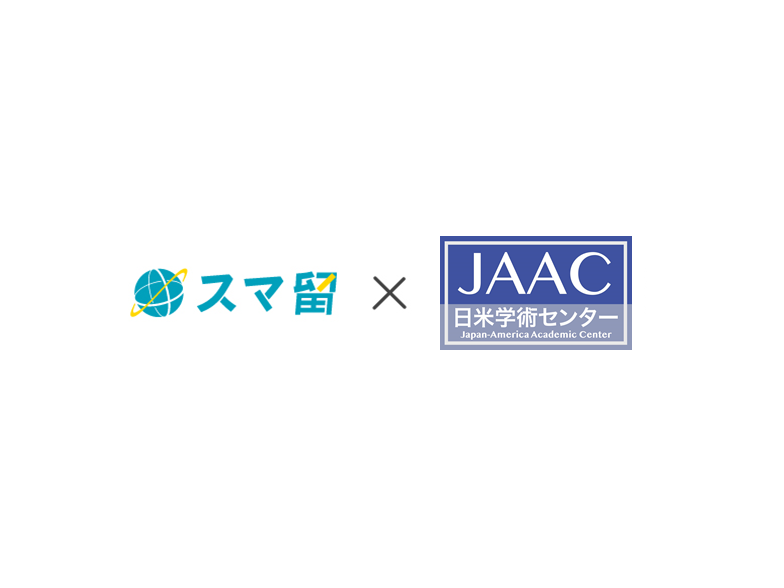 海外留学サービス「スマ留」がJAAC(Japan-America Academic Center)日米学術センターと業務提携