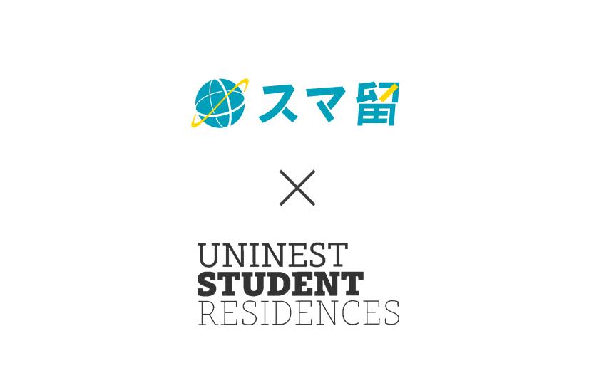 海外留学サービス「スマ留」×国際学生寮「HAKUSAN HOUSE」 学生寮内に留学相談窓口を設置し、留学をより身近な存在に